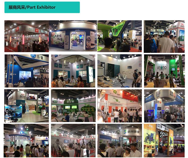 第十九届上海残疾人老年人用品展将有哪些看点?