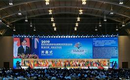 2019东南亚国家商品展在昆明开幕