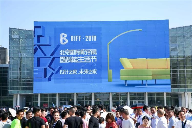 呈現三大亮點 第三屆北京家居展即將開幕