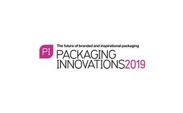 英国伦敦包装展览会Packaging Innovations