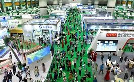 第十三届广州环保展,6月绿色风暴来袭