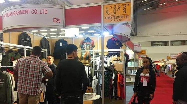 「南非紡織服裝展」推動中國南非紡織業合作