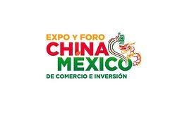 墨西哥中國投資貿易展覽會Mexico China Trade Expo