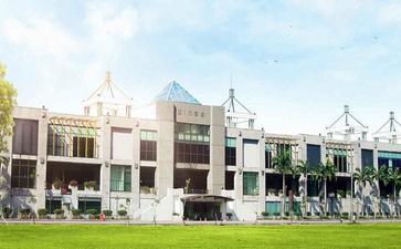 马来西亚雪莪莱Mines国际会展中心Mines International   Exhibition Centre