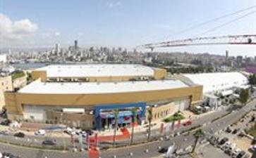 贝鲁特国际会展及休闲中心BIEL - Beirut International Exhibition & Leisure Center