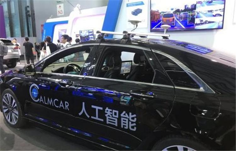 CES Asia 2019落幕 | 5G賦能未來汽車技術