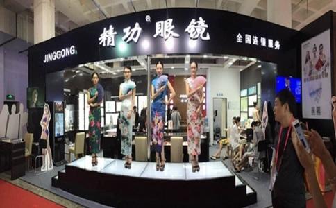 北京国际眼镜展览会