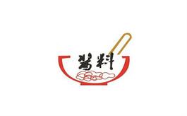 上海國際調味醬料產品及包裝技術展覽會