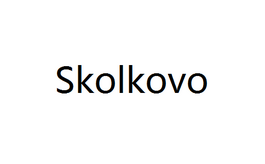 俄羅斯莫斯科健身展覽會SKOLKOVO