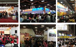 台北秋季旅游展将于8月23日在台北世贸一馆盛大登场