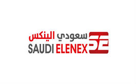 沙特利雅得电力及能源展览会saudi power