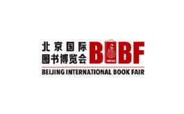 北京國際圖書展覽會