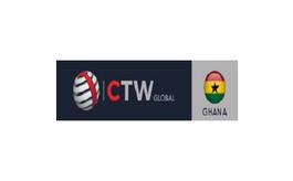 加纳阿克拉中国手机网投彩票APP周展览会CTW