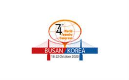 韓國釜山世界鑄造展覽會World Foundry congress