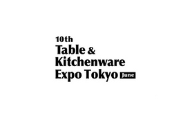 日本�|京�N房用品展他使出�[��Table Kitchenware Expo