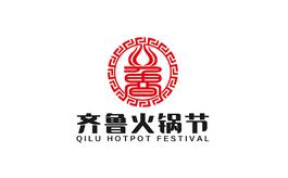 山东火锅展览会