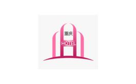 重庆酒店用品及餐饮展览会