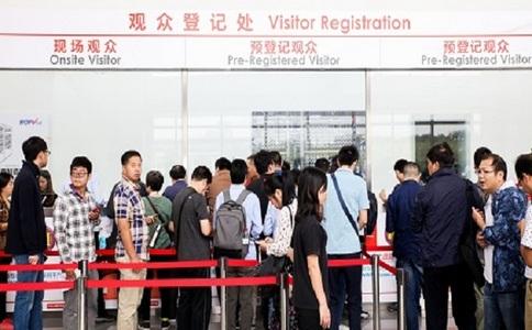 北京水处理展览会
