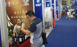 「煙臺葡萄酒展」讓世界重新發現中國葡萄酒