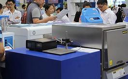 685家展商已預定2020年上海分析生化展展位