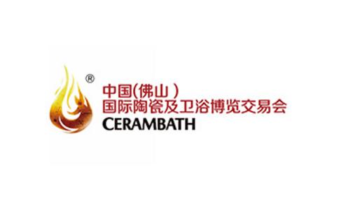 佛山国际陶瓷及卫浴展览会秋季CERAMBATH