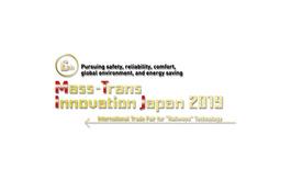 日本东京轨道交通及道路交通展览会MTIJ