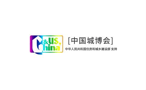 中国北京城市建设展览会