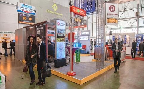 俄罗斯莫斯科轨道交通展览会ElectroTrans
