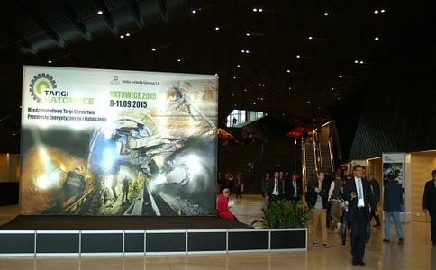波蘭卡托維茲礦山機械展覽會FAIR KATOWICE