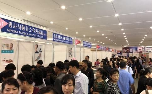 朝鮮平壤健身及體育展覽會