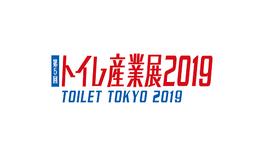 日本東京廁所工業展覽會Toilet
