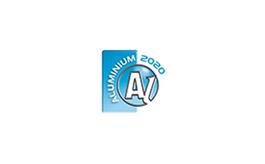 德國杜塞爾多夫鋁工業展覽會ALUMINIUM