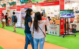 第八屆廣州食品展在保利世貿博覽館開幕