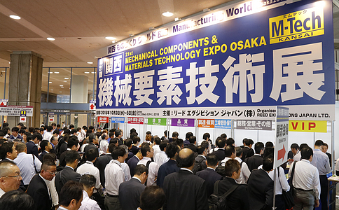 日本大阪上海快三开奖结果设计及制造解决方案展览会DMS Kansai