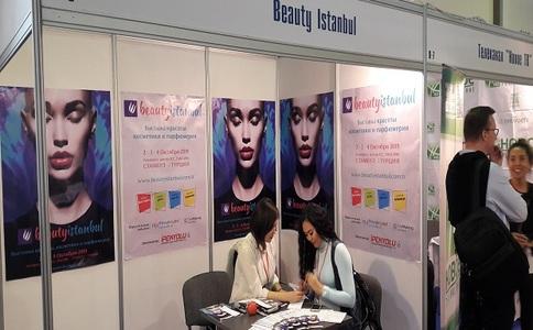 土耳其伊斯坦布爾美容展覽會Beauty Istanbul