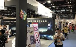 CEE 2019北京消费电子展览会辉煌再现!全场亮点不断