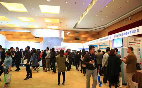 上海国际智慧医疗及可穿戴设备展览会