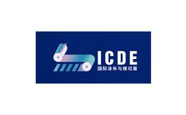 深圳模切涂布加工手机网投彩票APP展览会