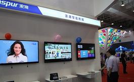 5G进入商用元年,「青岛消费电子博览会」顺势再度起航