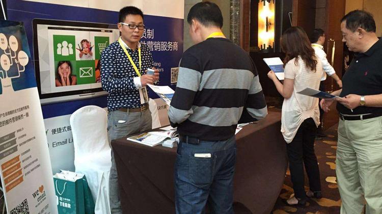 时隔14年,亚太零售商大会再度在中国落地