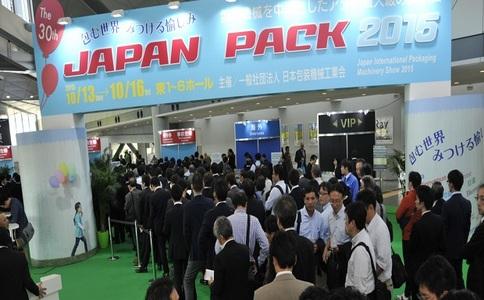 日本东京机械包装展览会Japan Pack