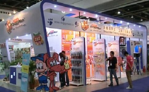 上海宠物展览会