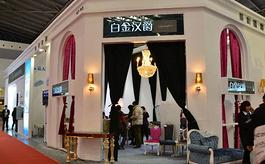 第36届上海摄影器材展览会即将亮相上海国家会展中心