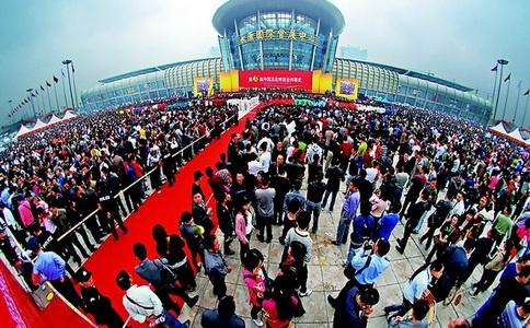 中国永康五金展览会