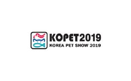 韩国首尔宠物用品展览会秋季KOPET