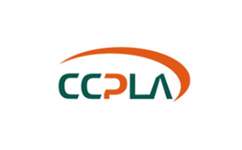 中国(成都)国际塑料工业展览会CCPLA