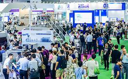 2019上海食品加工与包装机械展览会联展圆满收官,2020年再相遇!