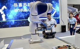 「2019上海机器人展览会」技术发展进入2.0时代