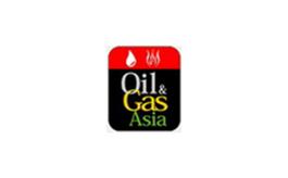 巴基斯坦拉合尔石油天然气秋季展览会Oil Gas Asia