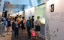 第30届香港书展览会揭幕 破纪录686家展商参与